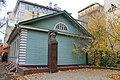 Бюст М.А. Балакирева у дома 5 по Провиантской.jpg