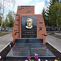 Великий Новгород, Западное кладбище, могила Я.Ф. Павлова, героя СССР.JPG