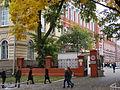 Ворота НГУ, Днепропетровск.JPG