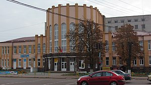 Korosten - Image: Грушевського7