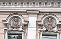 Дом Толоконникова деталь2.jpg