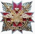 Знак отличия МВД по Республике Мордовия.png