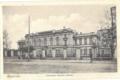 Иркутск. Губернская гимназия, Мужская гимназия 2.png