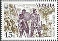 История Украины. Марка 2004 Народное ополчение.jpg