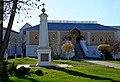 Корпус келарский (палаты бояр Романовых). Ипатьевский монастырь.jpg