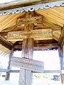 Крест поклонный из д. Чуйнаволок.jpg