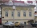 Кутякова ул 6 Саратов.jpg