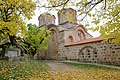 Лесновска црница во дворот на Лесновскиот манастир.JPG