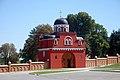 Манастир Крушедол.jpg
