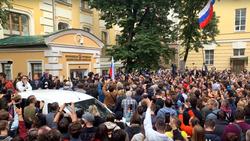 Митинг за независимых кандидатов в мосгордуму 2019.png