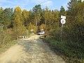 Мост через Бретяк - panoramio.jpg