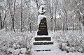 Міський парк (Київ) 011.jpg