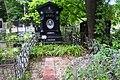 Надгробок Мазонна Ю. Ф. DSC 0231.jpg