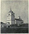 Надеждино Церковь Димитрия Солунского.jpg