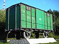 Нормальный товарный вагон f002.jpg