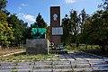 Пам'ятний знак на місці подвигу Кольчака.JPG
