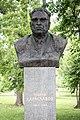 Паметник на Георги Караславов.jpg