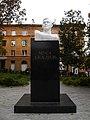 Памятник Мусе Джалилю (Челябинск) f002.jpg