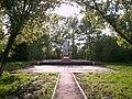 Памятник Неизвестному солдату в с. Голицыно.jpg
