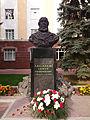 Памятник С.Т.Аксакову.JPG