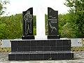 Памятник воинам-интернационалистам. г. Верхнеуральск.jpg