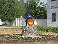 Памятник задвижке - panoramio.jpg