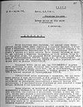 Переговоры с Герасимовским 06.03.44.jpg