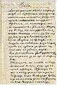 Писмо на Гоце Делчев до Зографов 15.6.1899 - 1.jpg