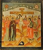 Распятие из иконостаса церкви Чухчерьма.jpg