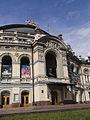 Украина, Киев - Оперный театр 05.jpg