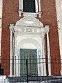 Успенский собор. Резьба по камню на дверях и наличниках. - panoramio.jpg