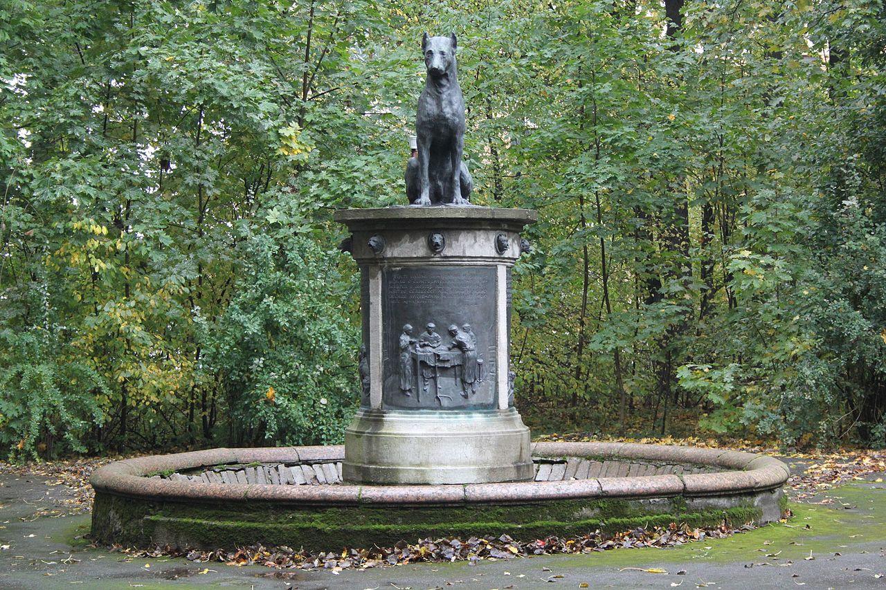 Памятник Собаке Павлову