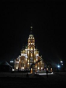 Город Чайковский, Пермский край - путешествия на карте