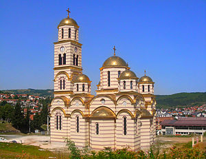 Mrkonjić Grad - Church of Saint Sava
