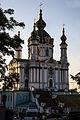 Церква Андріївська 01.jpg