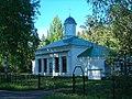 Церковь Николая Чудотворца в Свирьстрое.jpg