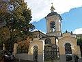Церковь святителя Николая в Звонарях, Москва 03.JPG