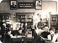 Читальный зал Центральной городской детской библиотеки. 1938.jpg