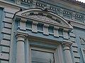Элемент фасада Детского сада №1 в Уразово.jpg