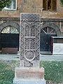 Խաչքար Գյումրիի Ամենափրկիչ եկեղեցու բակում 002.JPG