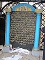 """בית הקברות היהודי בלובלין, רבי יעקב יצחק (""""החוזה"""") מלובלין (1).jpg"""