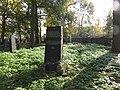 בית הקברות היהודי בקרקוב - מצבת קבר אחים ל-193 נרצחי השואה (5).jpg