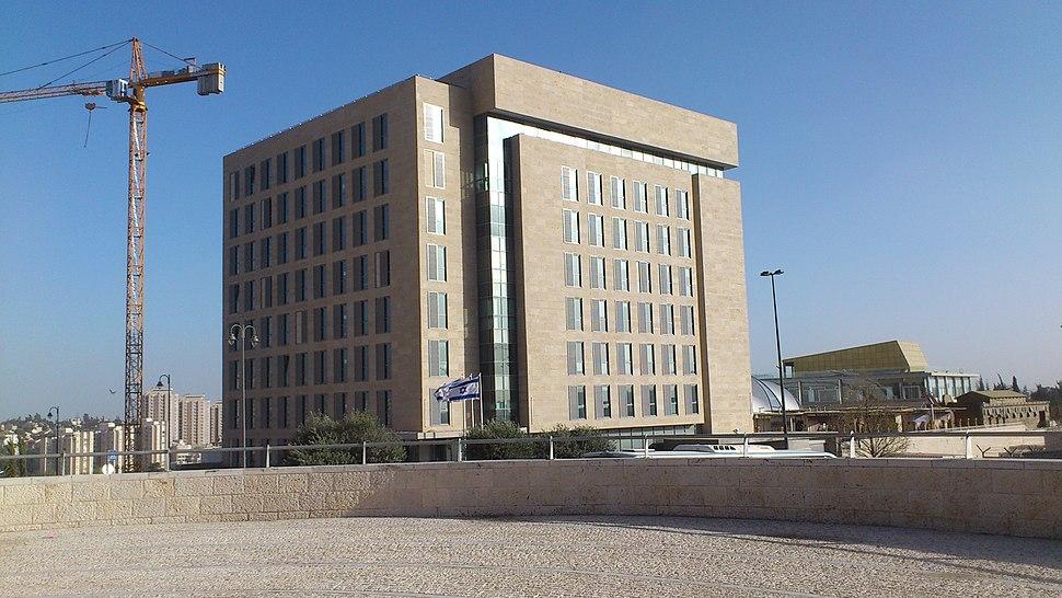 בניין מבקר המדינה - 1