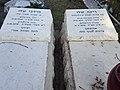קברי הסופר מרדכי שלו ורעיתו הציירת ריקה שלו בבית הקברות כנרת.jpg