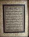الخط العربى والتراث الاسلامى.jpg