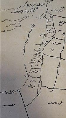 المقاطعات الإدارية في الشام قبل الحرب العالمية الأولى.jpg
