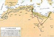 خارطة تُظهرُ زحف المُسلمين نحو المغرب آتين من مصر، خلال العهدين الراشدي والأُموي