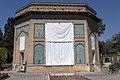 موزه پارس باغ نظرشیراز ایران-Pars Museum Bagh-e Nazar, Iran 01.jpg