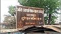 भरतपुरा राजकीय अस्पताल.jpg