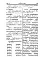 พระราชดำรัสพระราชทานแก่นักเรียน ๕ พฤษภาคม พ.ศ. ๒๔๓๒.pdf